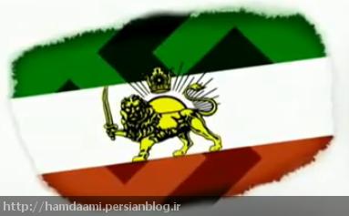 پرچم حزب پان ایرانیست