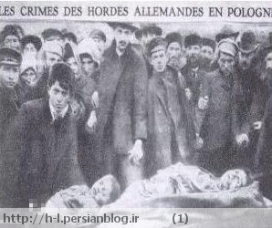 """این عکس توسط یهودیان در روسیه با این عنوان پخش شد: """"مادر و فرزند توسط دسته های جنایتکاران در اودسا در ١٩۰۵ ستمگرانه کشته شدند"""""""