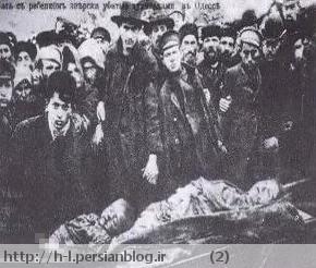 همان تصویر است، با این تفاوت که در آن شرح داده شده است که کشتار توسط آلمان ی ها در جنگ جهانی اول انجام شد